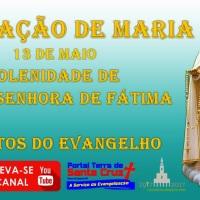 Solene Coroação da Virgem Gloriosa de Fátima - Arautos do Evangelho (Vídeo-áudio)