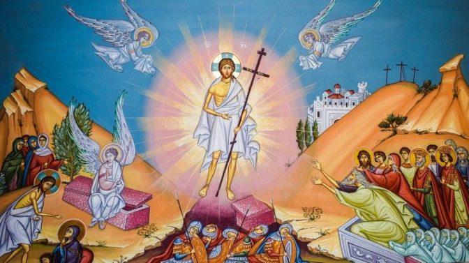 Reflexão: O Sepulcro vazio está vazio, Jesus ressuscitou!